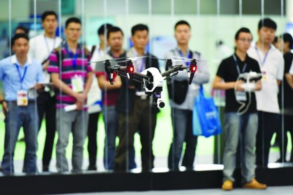 В Шэньчжэне открылась Китайская ярмарка информационных технологий