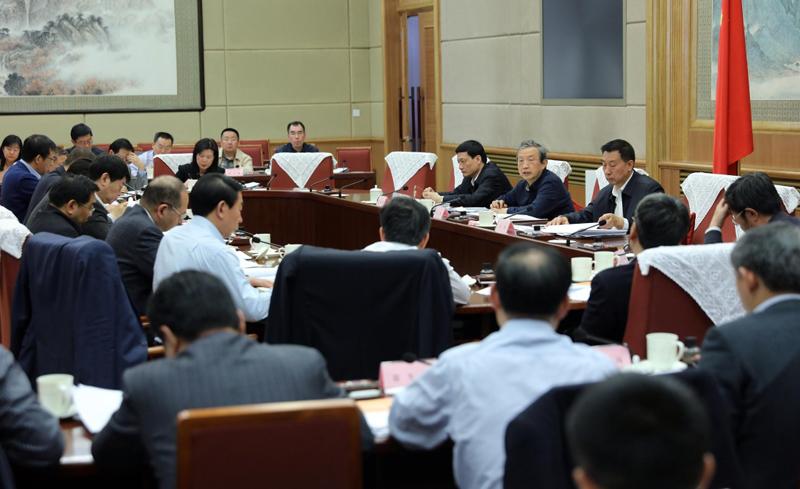 Вице-премьер Госсовета Ма Кай о планах правительства