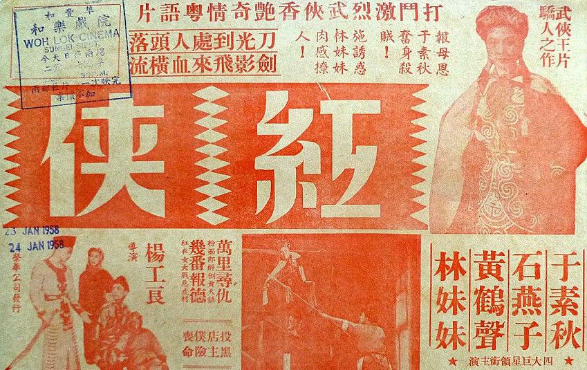 Ленту 1927 года показали в рамках Пекинского кинофестиваля