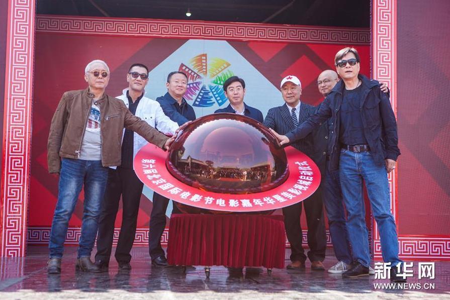 Beijing Film Festival will screen over 300 films