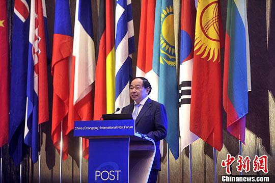 """Ли Гохуа, Генеральный директор компании """"Почта Китая"""""""