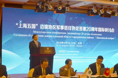"""""""Шанхайская пятерка"""" отмечают 20-тилетие подписания соглашения об углублении военного доверия"""