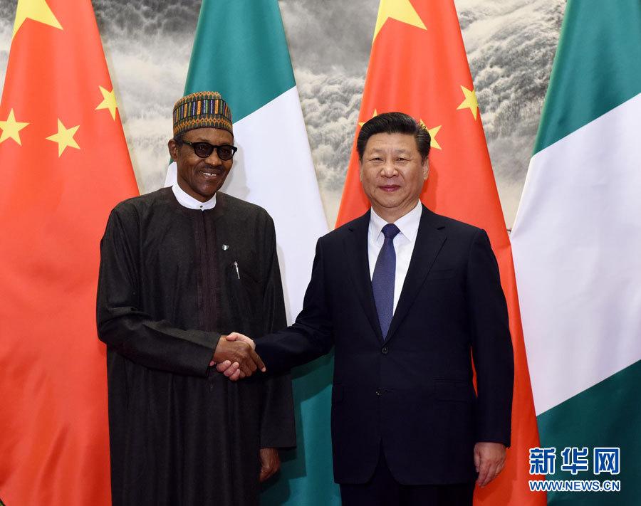 Председатель КНР Си Цзиньпин встретился в Пекине с президентом Нигерии М.Бухари