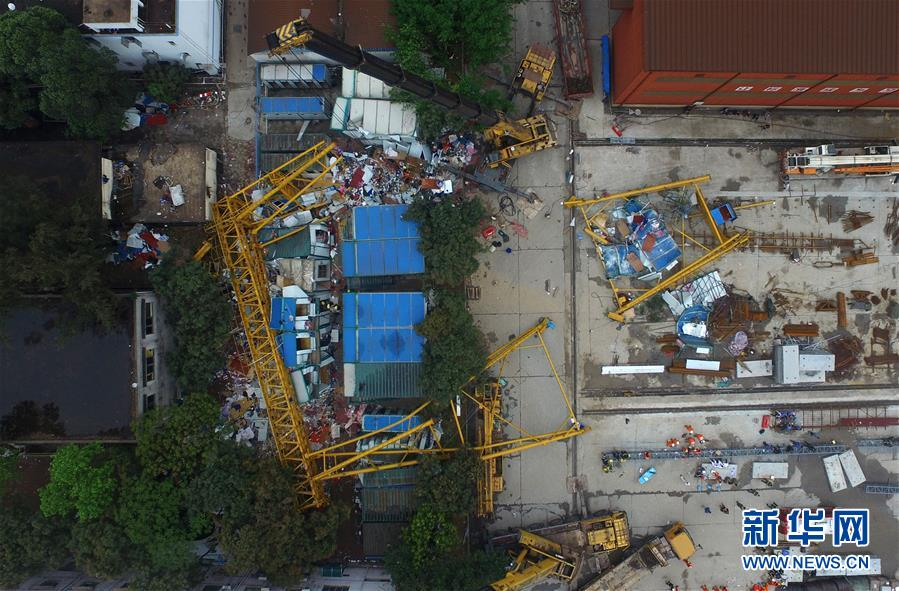 An aerial view of the collapsed structure in south China's Guangdong province is pictured here on April 13, 2016. [Photo: Xinhua]