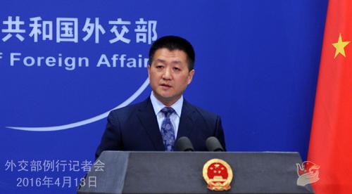 Китайский МИД констатировал идентичность позиций КНР и РФ по проблеме ЮКМ