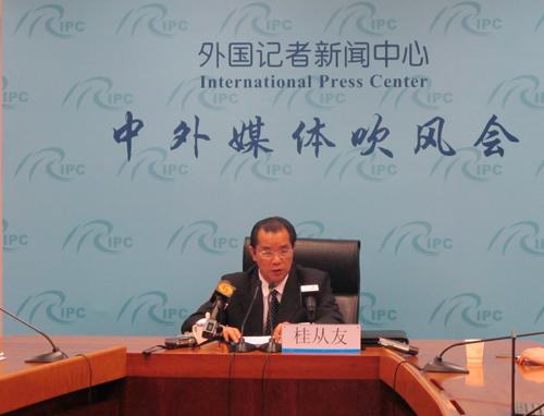 Гуй Цунъю, Глава департамента МИД КНР по делам Европы и Азии