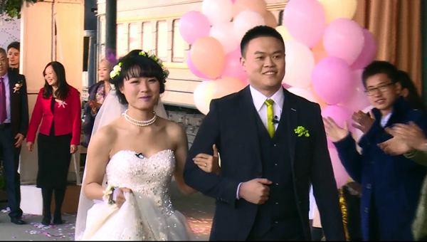 《完美婚礼》