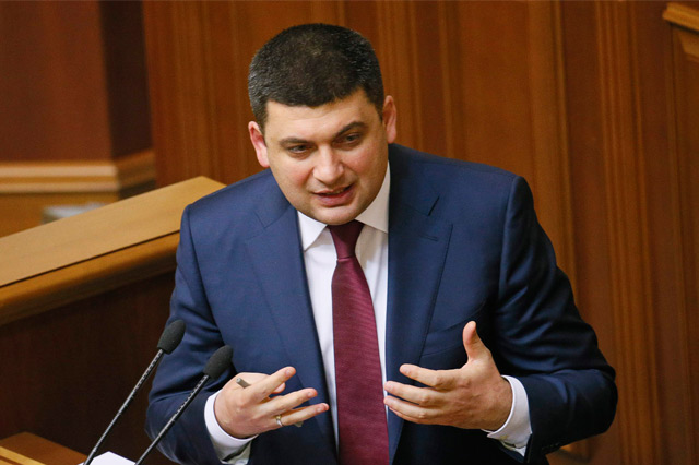 Верховная Рада назначила новым премьер-министром страны Владимира Гройсмана