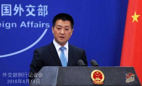 Лу Кан, Представитель МИД КНР
