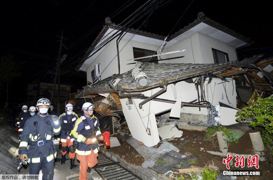 Число жертв подземных толчков на острове Кюсю возросло до 9