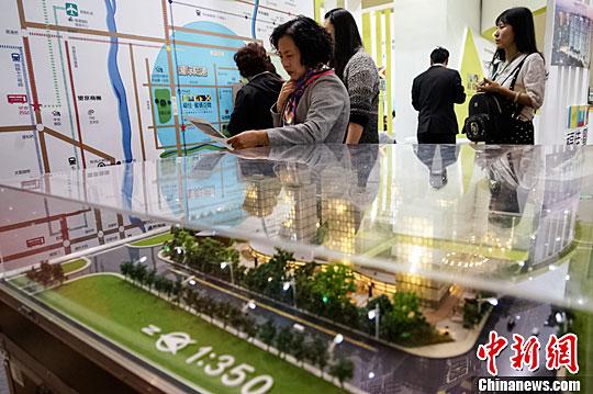 В Пекине стартовала международная ярмарка жилья