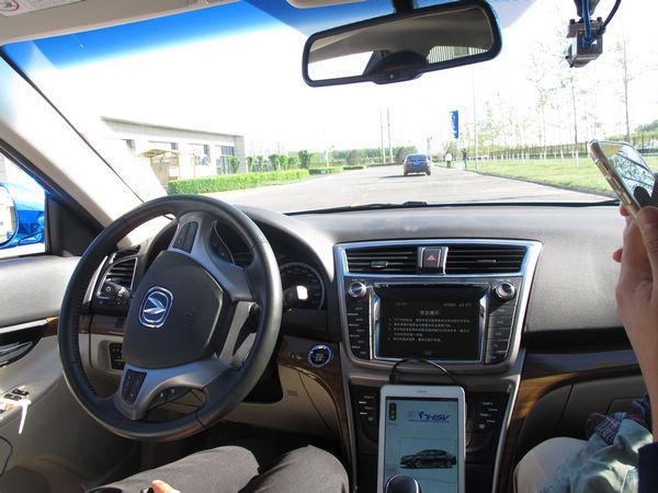 长安汽车成功完成2000km超级无人驾驶测试
