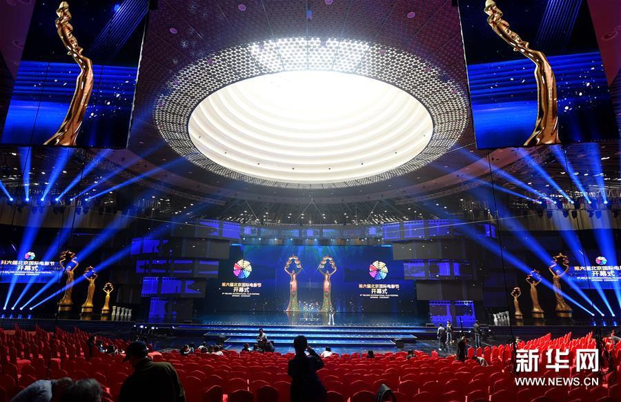 В Пекине открылся 6-й Международный кинофестиваль