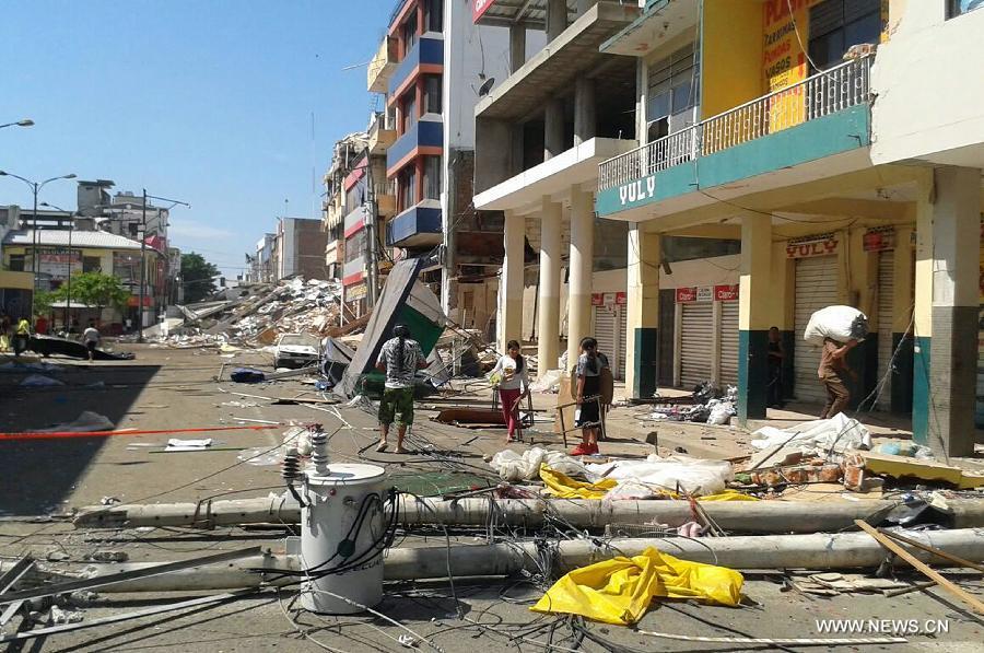Число погибших в результате землетрясения в Эквадоре достигло 246 человек, пострадали 2527 человек -- вице-президент