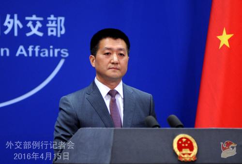 Лу Кан, Официальный представитель МИД КНР