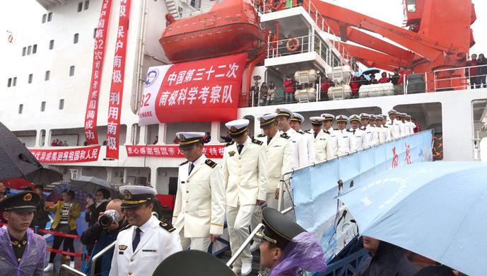 Китай завершил 32-ю научную экспедицию в Антарктику
