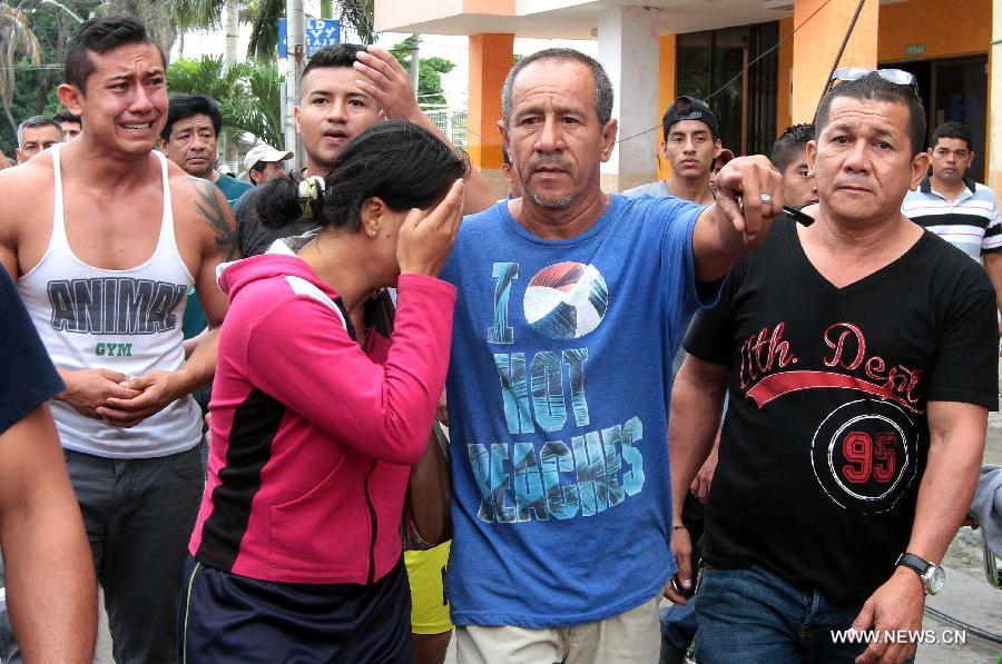 Жертвами землетрясения в Эквадоре стали 262 человека