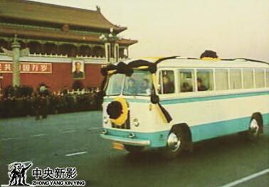 1976年拍摄十里长街送总理