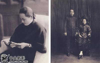 纪录片《情铸共和——宋庆龄》剧照