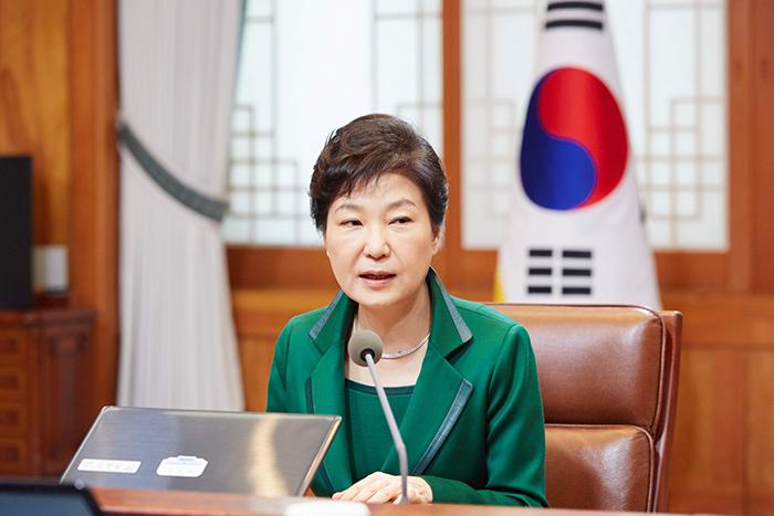 Пак Кын Хе, Президент Республики Корея