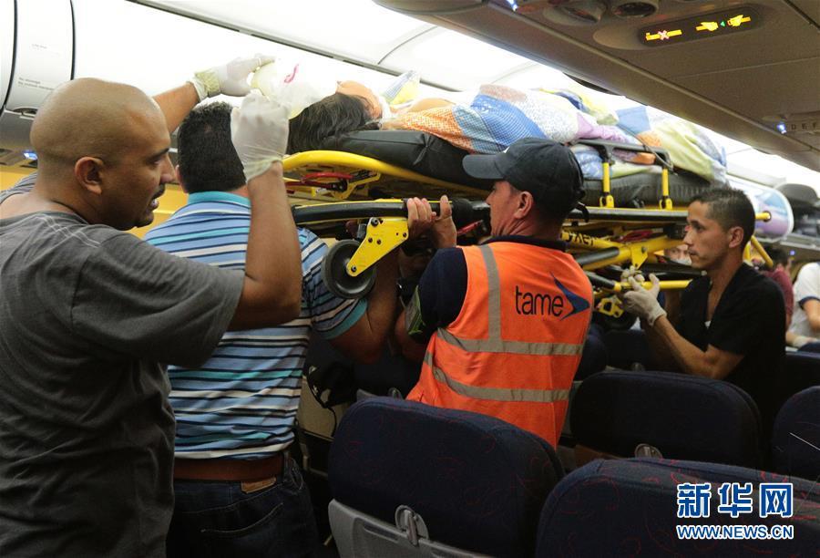 Число погибших возросло до 413, более 2600 получили ранения