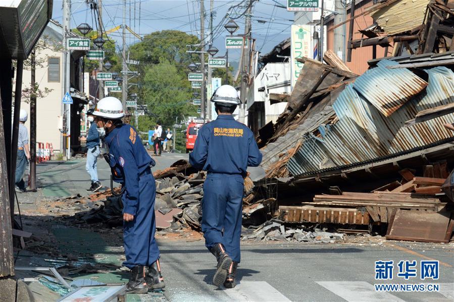 Архив:Китайских туристов, заблокированных оползнем в деревне Минами-Асо, эвакуировали вертолетами