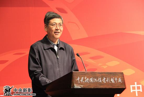 中宣部宣教局局长陈瑞峰主持活动