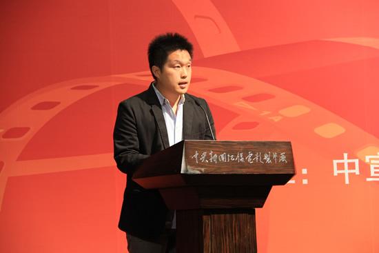 制作单位代表、导演郑晓佳发言