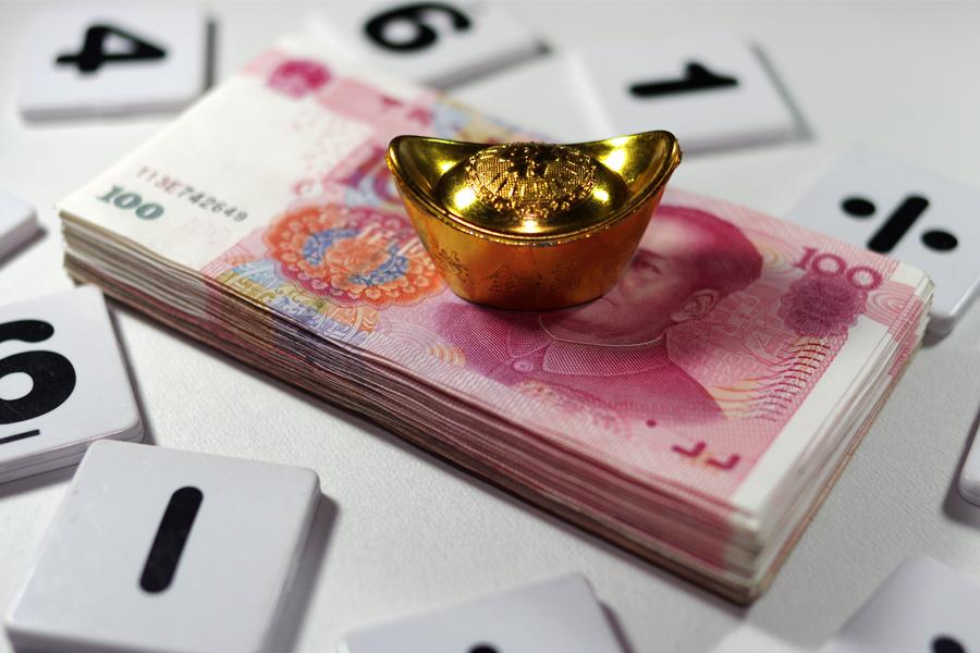 Китай зафиксирует цены на драгметалл в национальной валюте