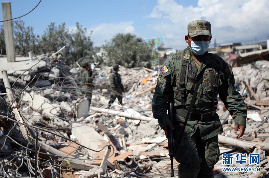 Число погибших возросло до 413, свыше 230 человек числятся пропавшими без вести
