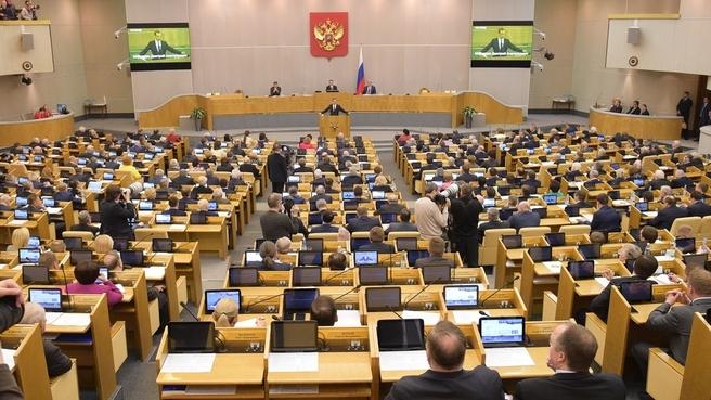 Отчёт Правительства о результатах работы в 2015 году