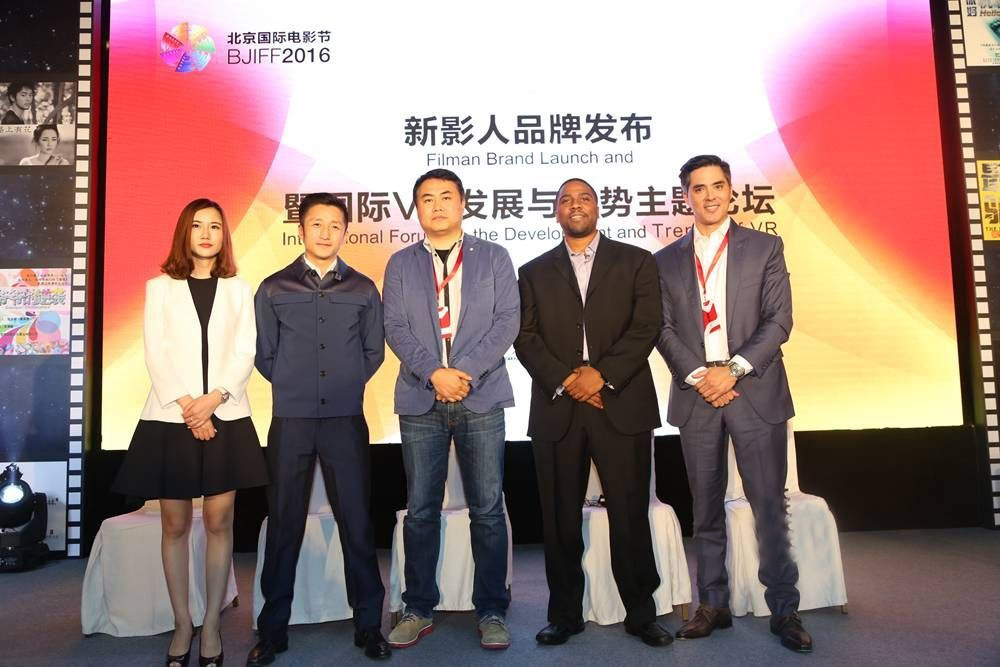 В Пекине открылся Международный кинорынок