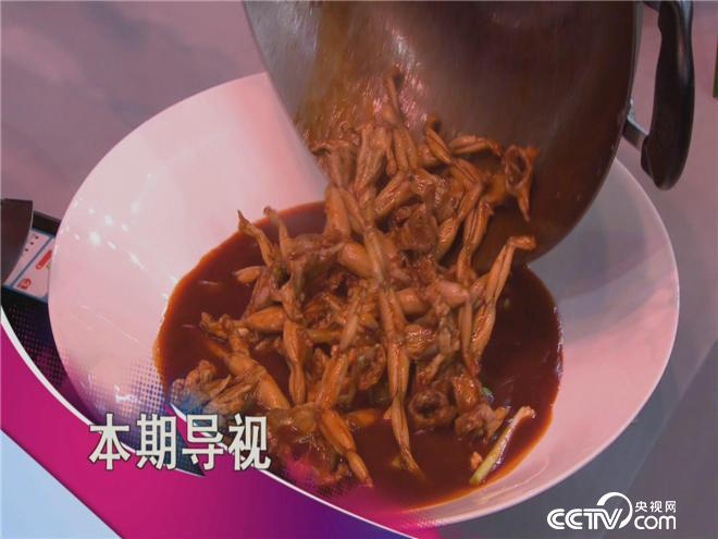 食尚大转盘:鲜河豚与馋嘴蛙