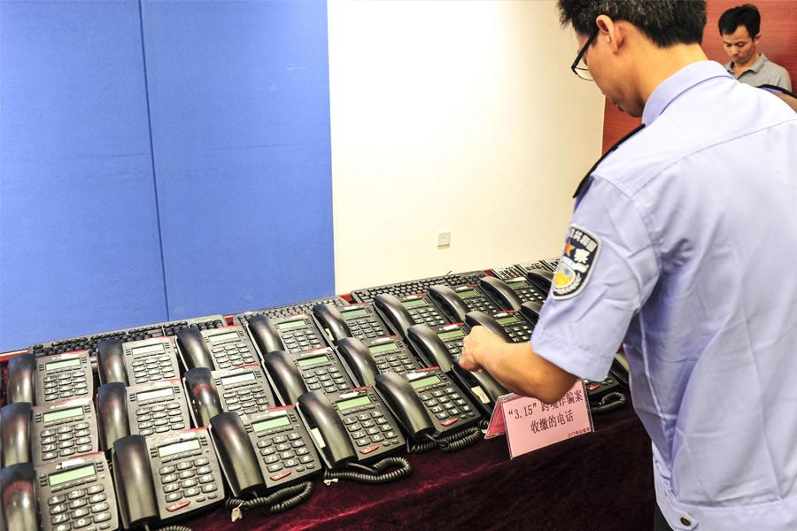 Тайваньские оперативники прибыли в Пекин для обсуждения вопросов о телефонном вымогательстве
