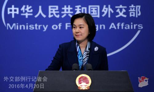Хуа Чуньин, Официальный представитель МИД КНР