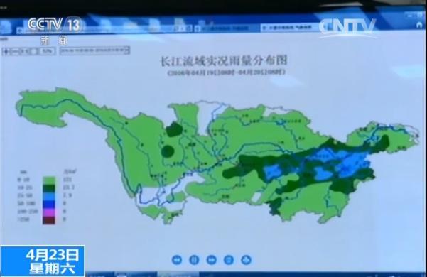 水文专家:今年长江汛情与1998年特征相似