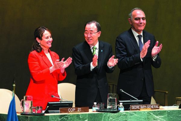 Парижское соглашение по климату подписали 175 стран
