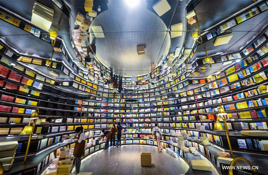 « La plus belle librairie » ouvre ses portes au public à Hangzhou