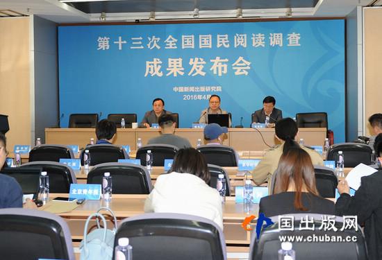 Вэй Юйшань, Руководитель Китайской академии печати и публикации