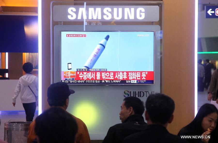 КНДР запустила баллистическую ракету с подводной лодки