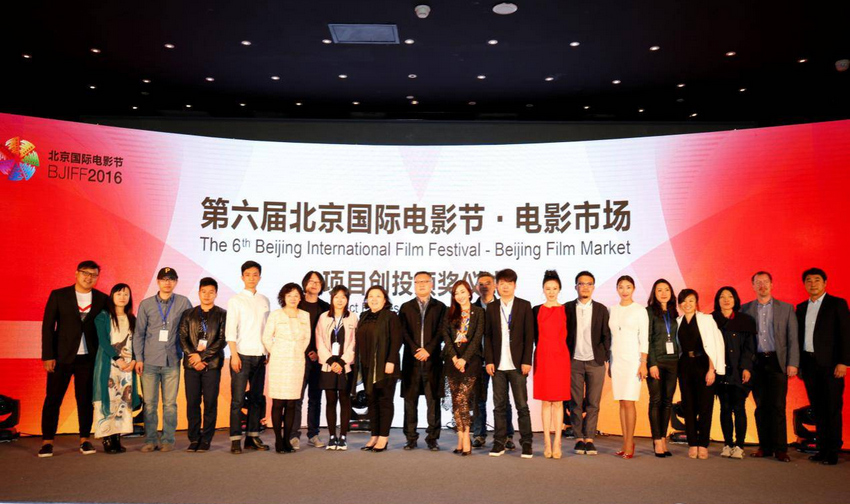 """Проект """"венчурный капитал"""" помогает молодым и перспективным режиссерам"""