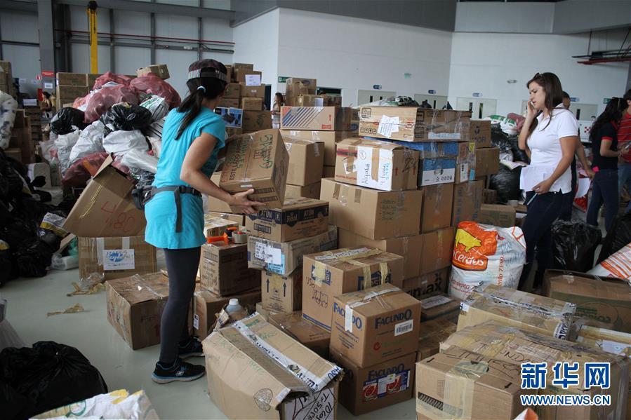 Число жертв стихийного бедствия возросло до 646