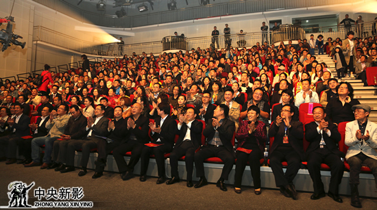 颁奖典礼现场观众