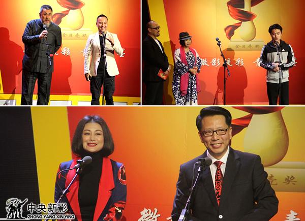 (左上)嘉宾颁奖 (右上)获奖大学生发表感言(下)于月仙颁奖 刘旭摄