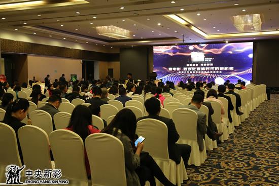 微电影大赛高峰论坛 刘旭摄-穿梭光影 逐梦青春 第二届中国大学生微电