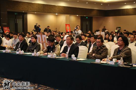 论坛嘉宾领导 刘旭摄