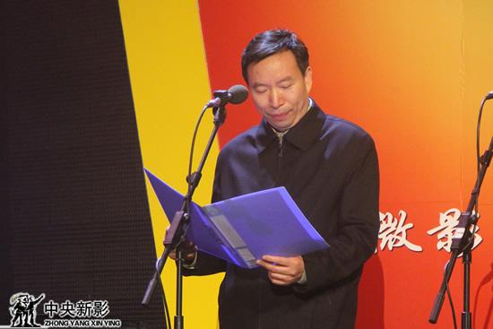中央新影集团副总裁、总编辑,组委会副主席郭本敏致辞 冷学萍摄