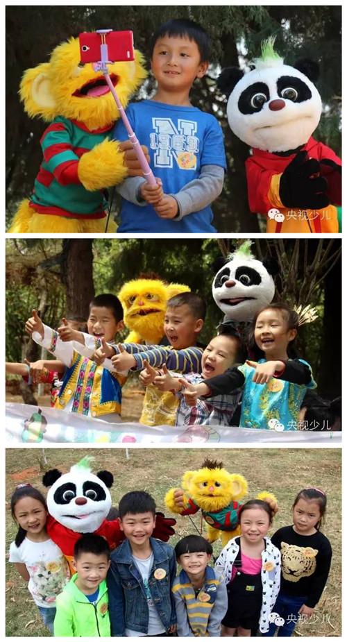 《动物好伙伴》云南寻友记