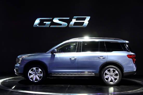 gs8完美体现了一种稳步推进的国际化大背景下的中国品牌设计哲学.