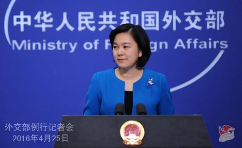 Китай призвал воздержаться от действий, нагнетающих обстановку в регионе